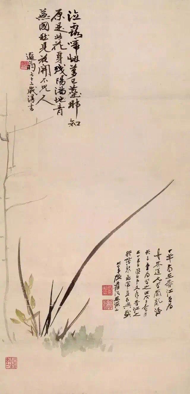 """""""四君子""""是中国传统文化的题材"""