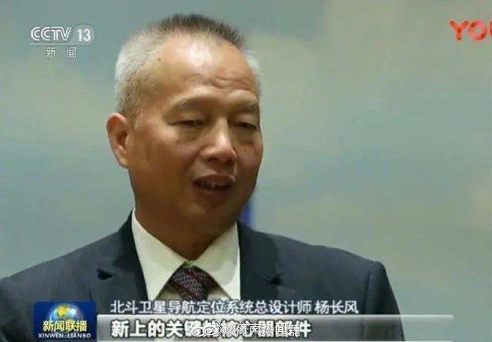 请不要吝啬您手里的赞北斗卫星导航系统总设计师杨长风