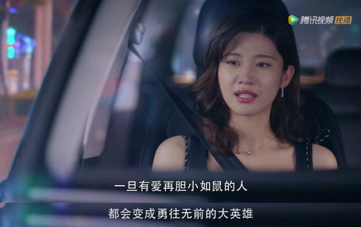 网剧里@江鹏Hollis 饰演的秦书被喜欢的夏娜说是懦夫