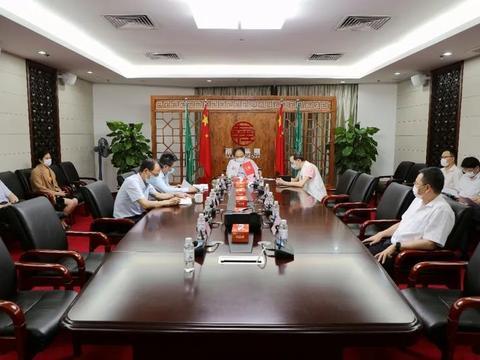 南粤集团召开《澳门2020财政年度施政报告》专题视频研讨会