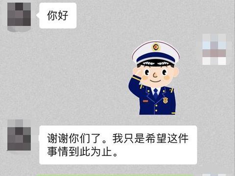 义乌小姐姐为消防员的夜宵买单后偷偷溜走,网友:好可爱