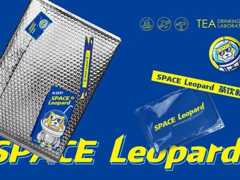 天宇品牌SPACELeopard太空豹茶饮研究室LOGO设计和VI设计作品