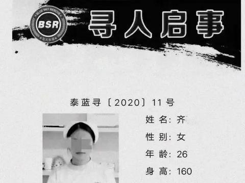 温州一护士离奇溺亡事件跟进:毫无受挫迹象,事发前还正常吃晚饭