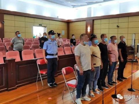 二审集中宣判!宁夏这7起案件维持原判