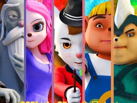《魔法鼠乐园》亲子动画电影 寓教于乐边看边玩放心带娃