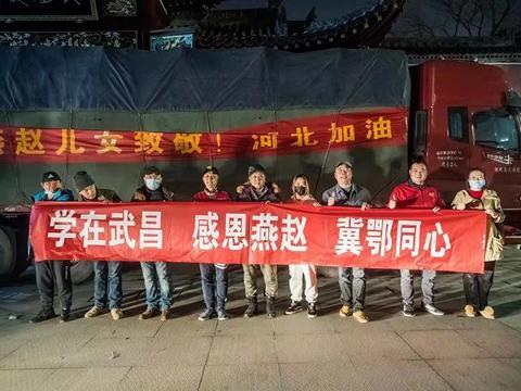 热干面来了,武汉市武昌区教育局,筹集抗疫物资驰援河北