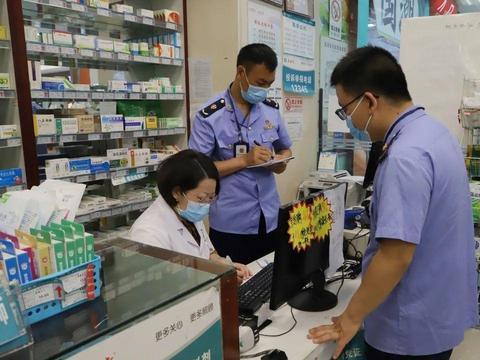 市、区 市场监管局联合开展敷贴类医疗器械专项整治现场检查活动
