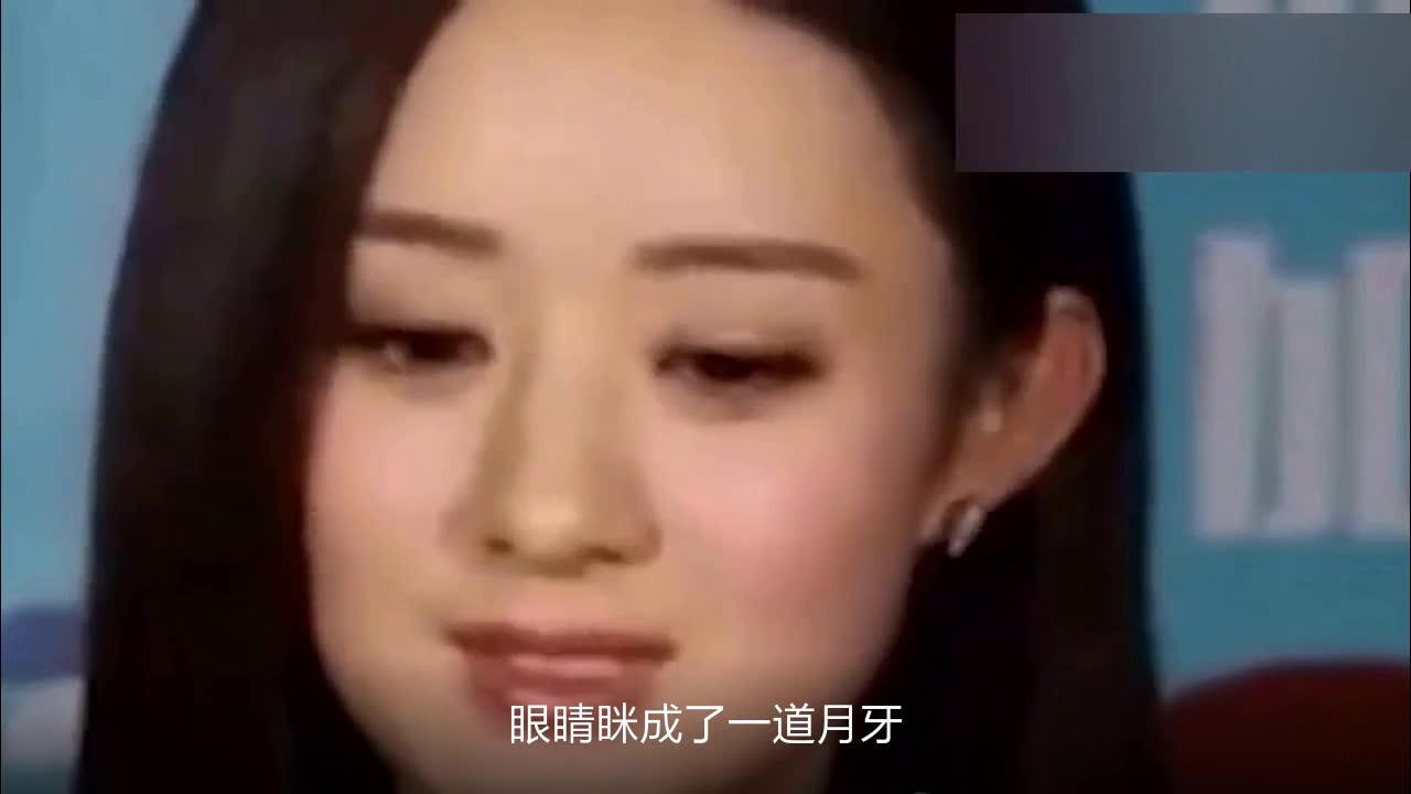 古力娜扎抠鼻孔,赵丽颖啃鸡爪,女明星和普通人一样就要被骂?