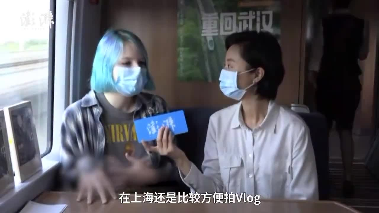 坐高铁看中国 波兰留学女孩拍Vlog记录中国抗疫