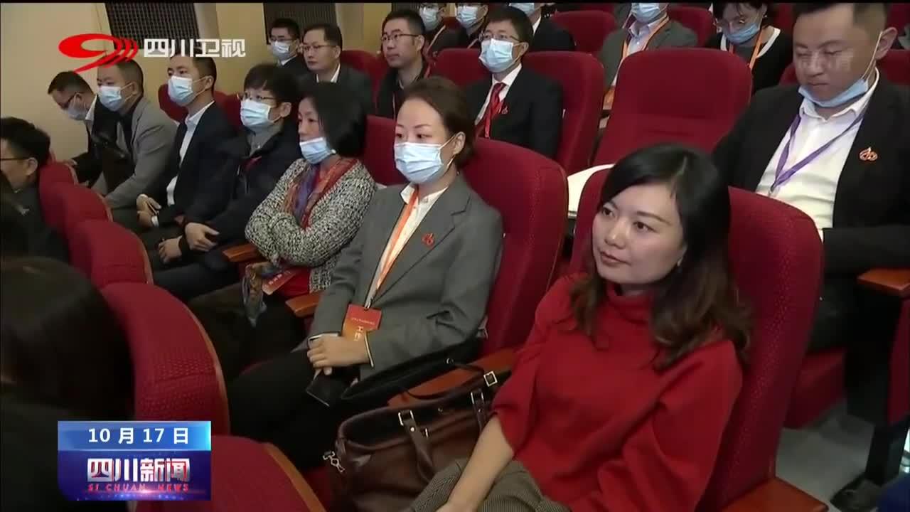 2020.10.17 - 四川网络广播电视台 - 四川广播电视台