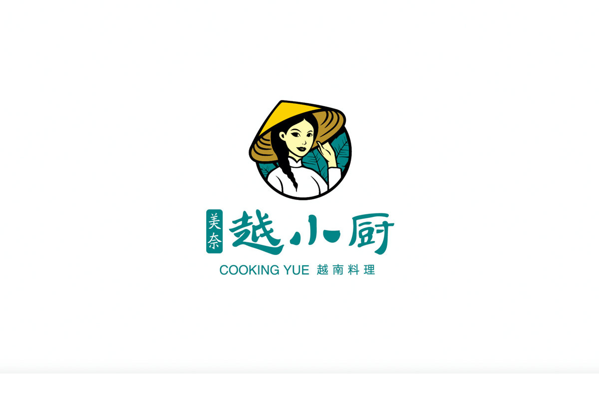 清新插画!越南菜餐厅品牌VI设计湖南意合品牌