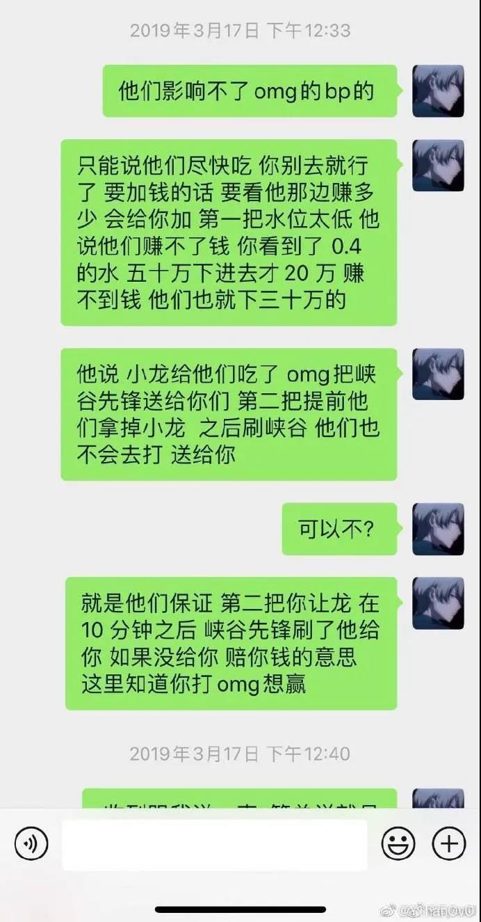 前RNG打野yihan被造谣打假赛,天秀反杀万人称赞