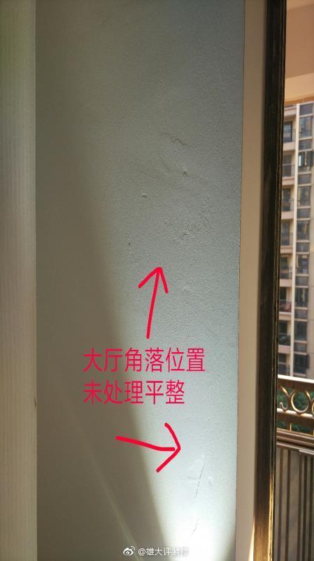 之前跟着监理@王志勤-监理 去验收,现场墙身打磨检查情况: 1