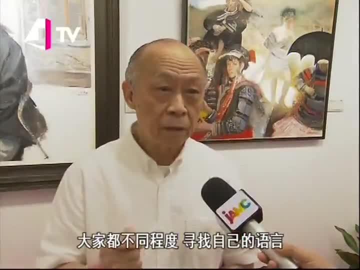 """大地之魂——上海 · 圣彼得堡油画名家人物作品研究展""""开展"""
