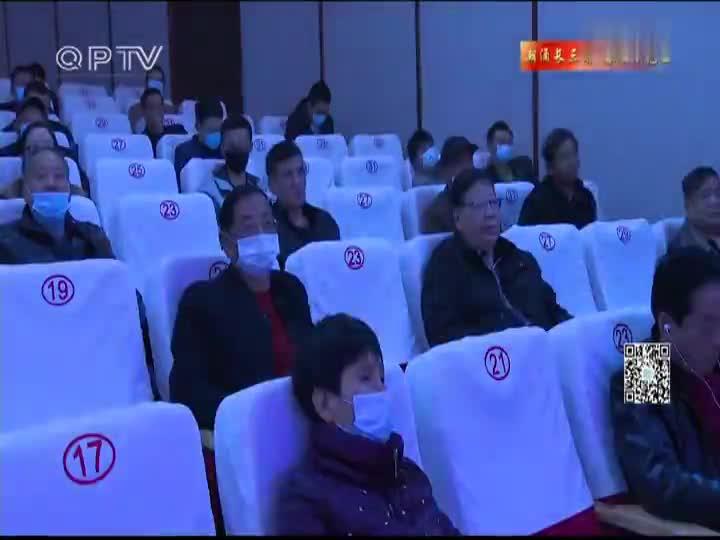 首届一体化示范区法治文化节文艺汇演在青举行