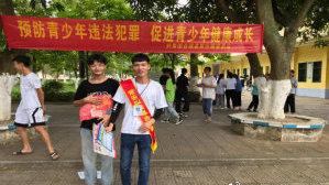 广西合浦县:合浦县常乐镇禁毒宣传不忘初心庆建党