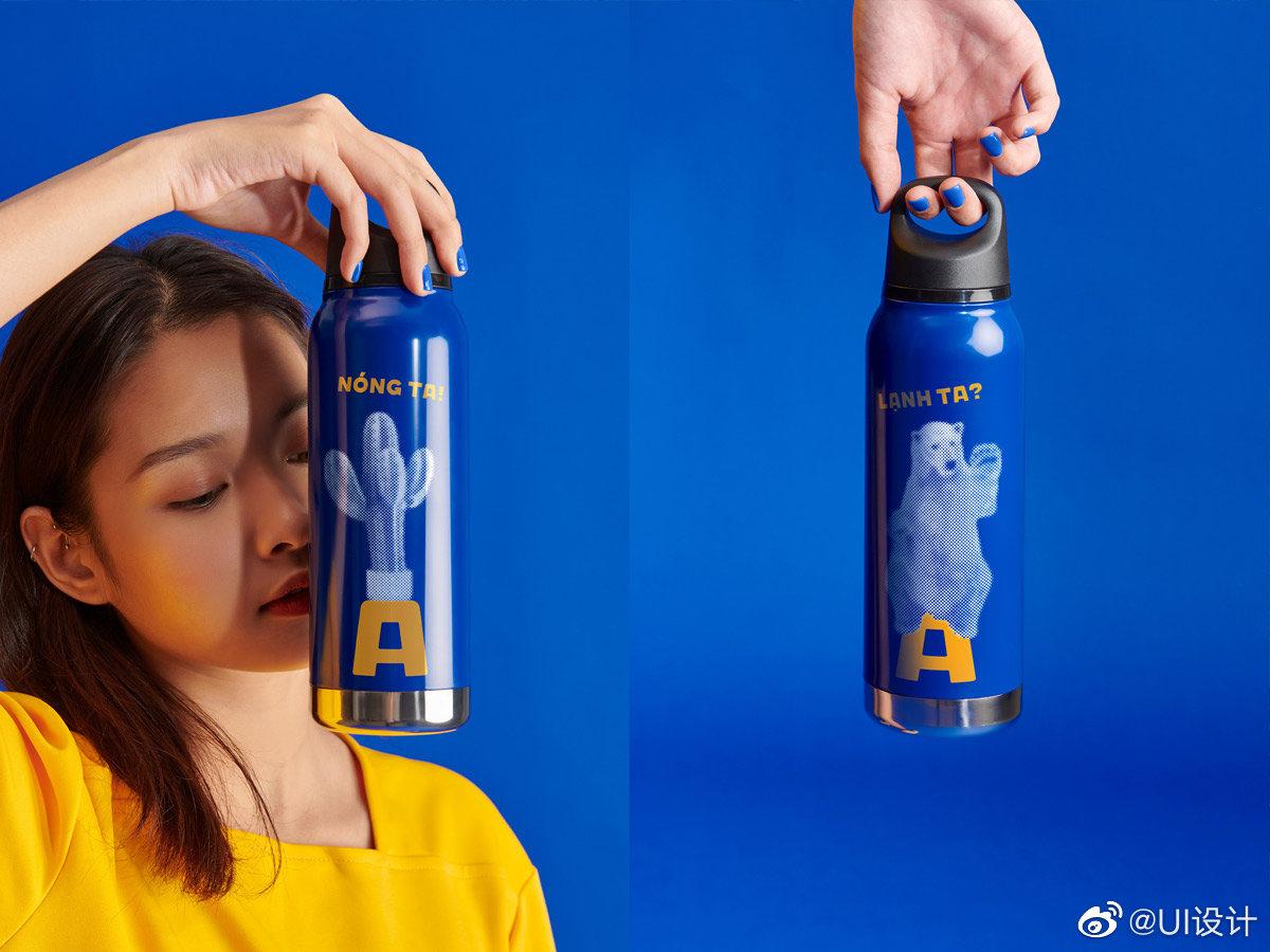 蓝黄撞色咖啡品牌VI设计