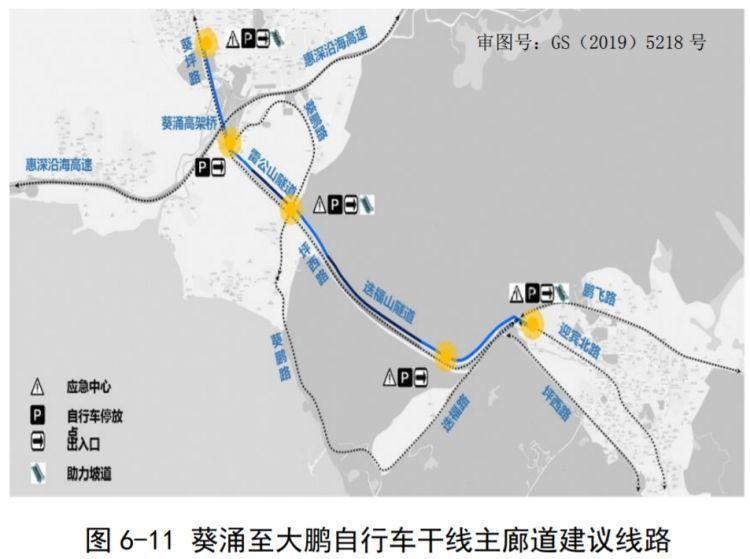 深圳要建469公里慢行骨干网,这3条线路先试点,请你提意见!