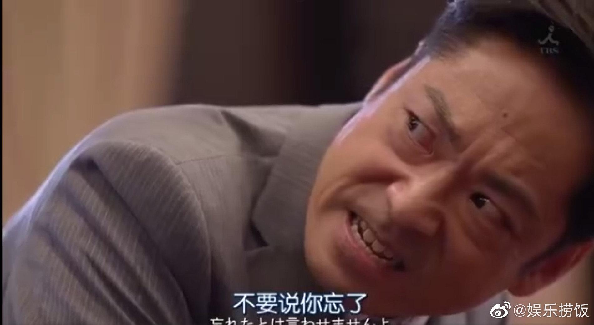 由堺雅人  上户彩 香川照之主演的日剧《半泽直树2》今晚开播啦