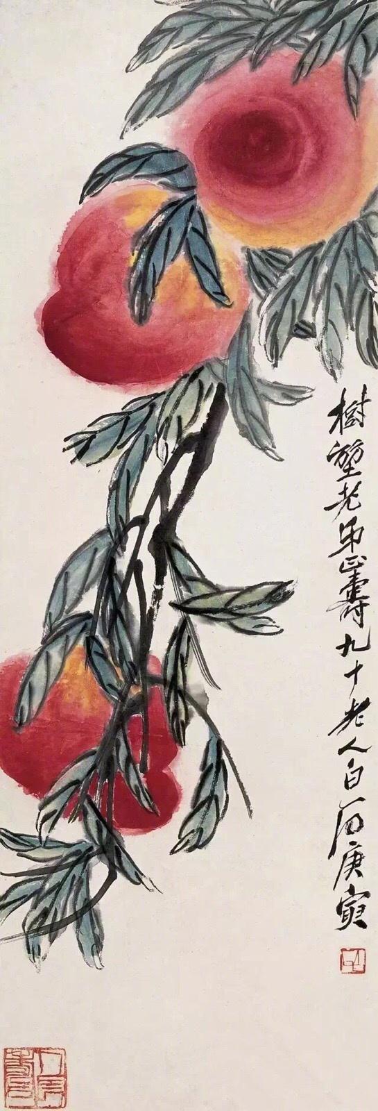 齐白石吉祥寿桃。寓意健康、长寿,幸福