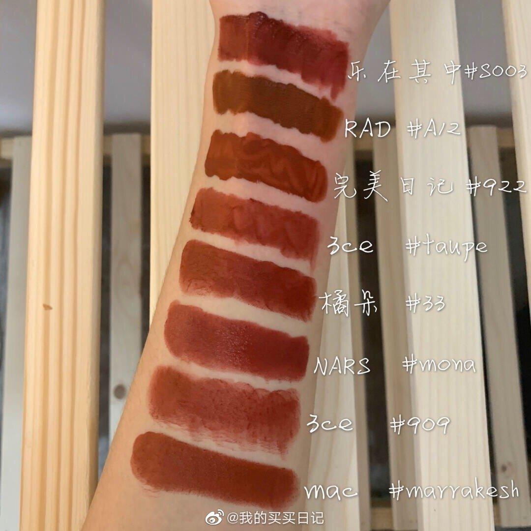 黄皮girl最爱的口红合集,显白橘棕系适合秋冬。