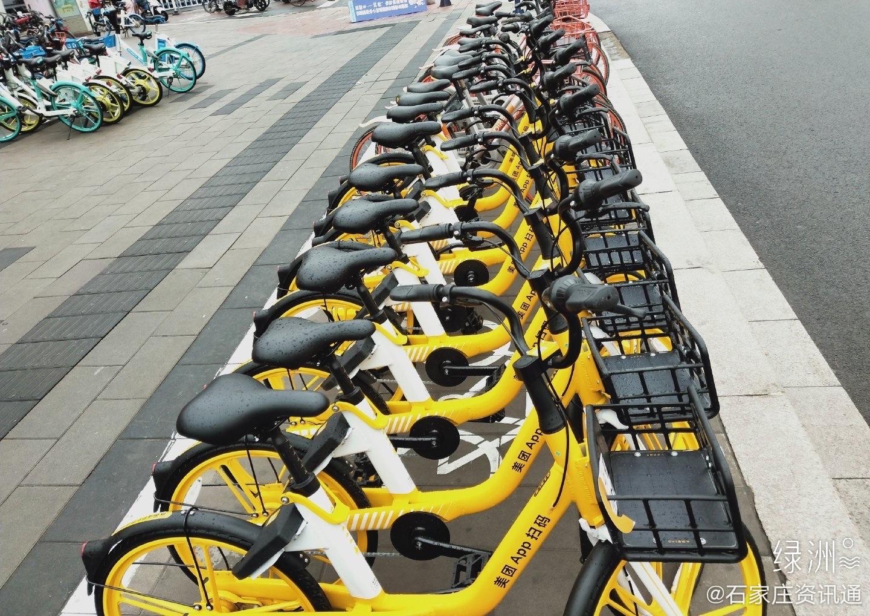 美团单车已经迅速攻占石家庄各大商圈路口 曾经的摩拜单车摇身一变又