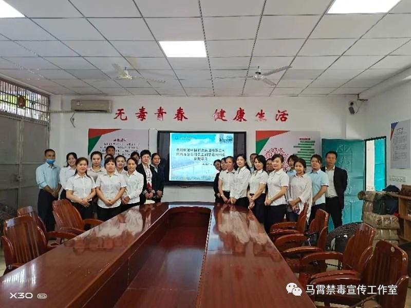 快乐12开奖走势图:金城江区:打造禁毒书角 发挥教育辐射作用