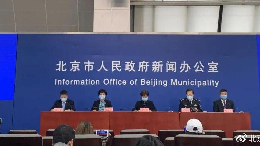 """北京重拳整治倒卖市属公园门票,黄牛党将被""""拉黑"""""""