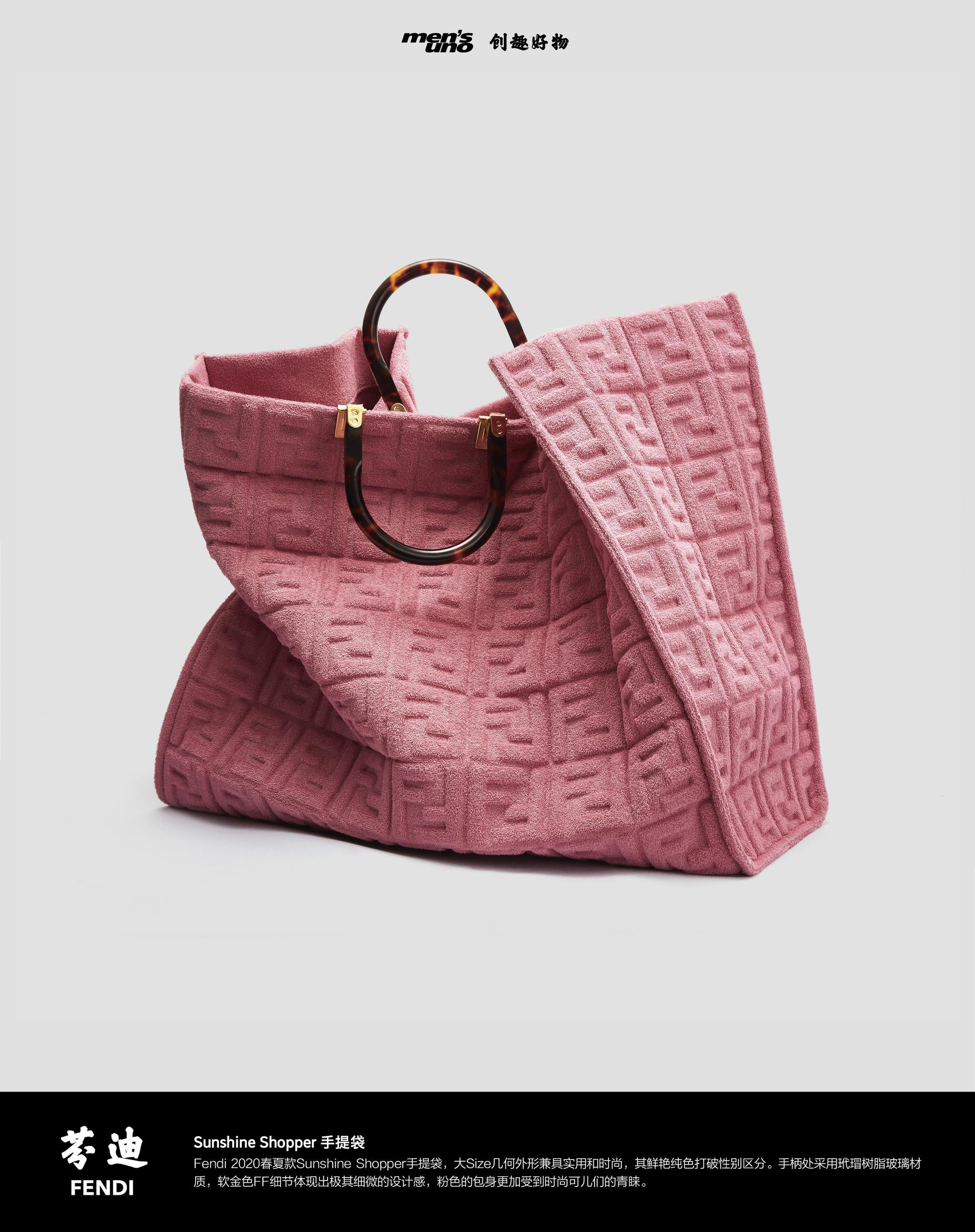 Fendi 2020春夏款Sunshine Shopper手提袋……