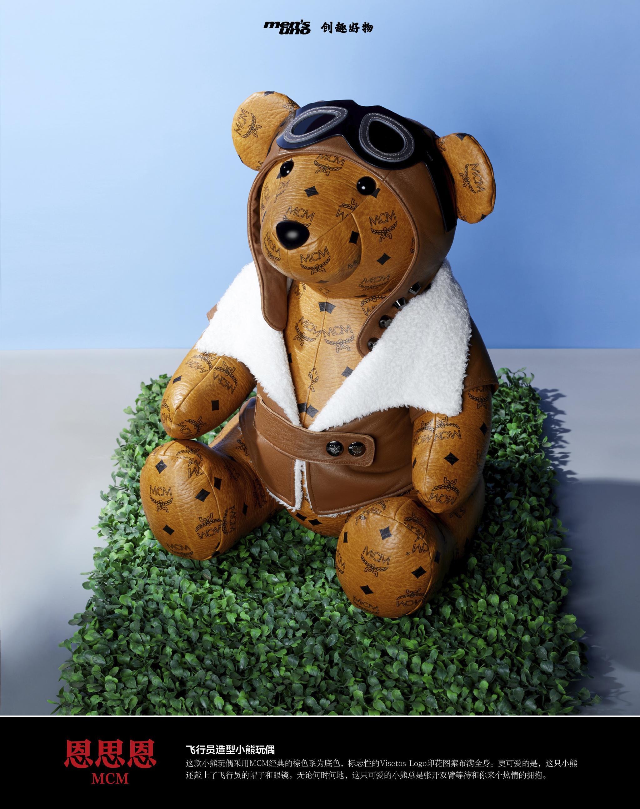 这款小熊玩偶采用MCM经典的棕色系为底色……