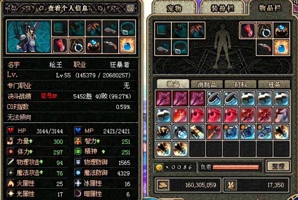 DNF:假紫光剑涨价20倍,囤货商人连夜扫拍,一把卖出270W天价