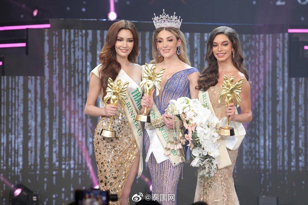 2020国际变性人选美大赛落幕 泰国佳丽夺得亚军
