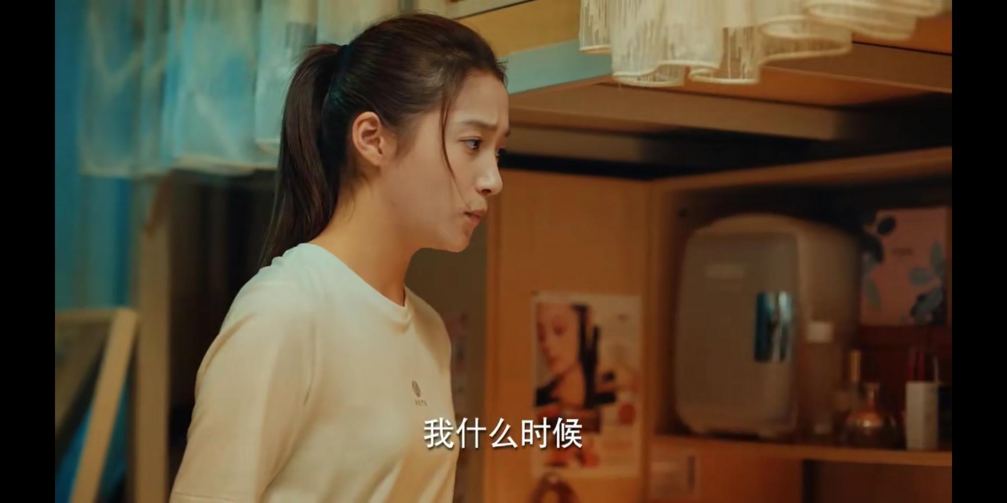 关晓彤/卜冠今/李庚希/董思怡听到爽姐这一句石头大宝手中的烤红薯瞬