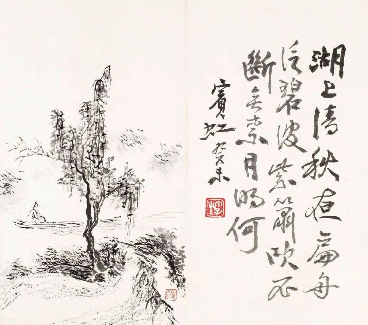 黄宾虹:画品之高,根于人品。