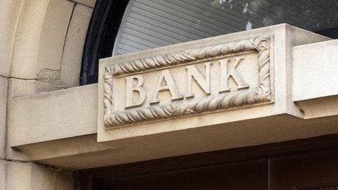 再谈李录增持邮储银行原因---未来存款利率市场化的得益者