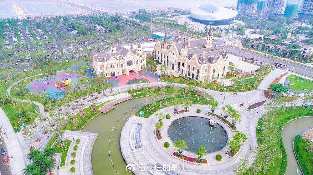 京津冀一体化进程之下 滨海恒大文化旅游城助推区域价值裂变