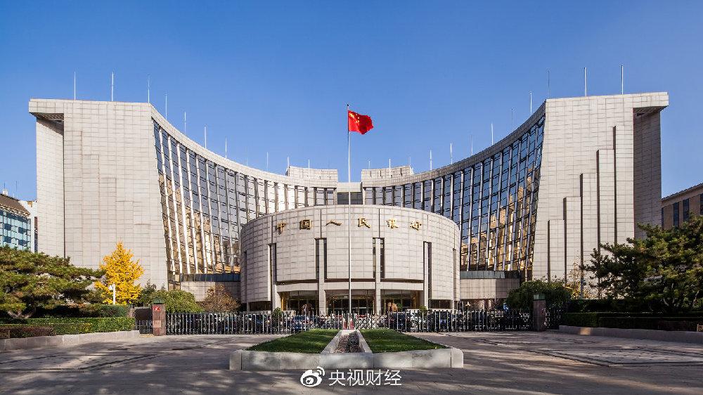 中国人民银行:5月26日开展央行票据互换(CBS)操作