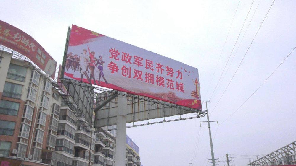 """军民融合凝合力!广水连续五次蝉联""""全国双拥模范城""""称号"""