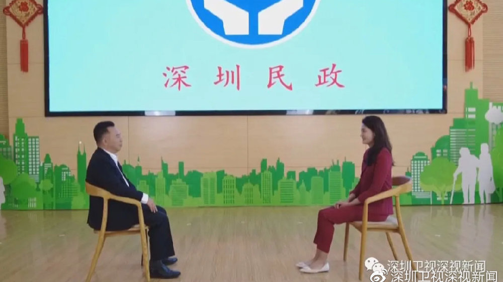 专访市民政局党组书记、局长廖远飞:深圳如何打造中国特色社会主义民