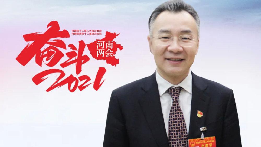 省人大代表胡波:加快5G产业发展,河南移动如何布局?