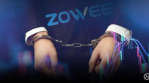 监狱风云再度上演,供应华为的上市公司实控人突然被捕