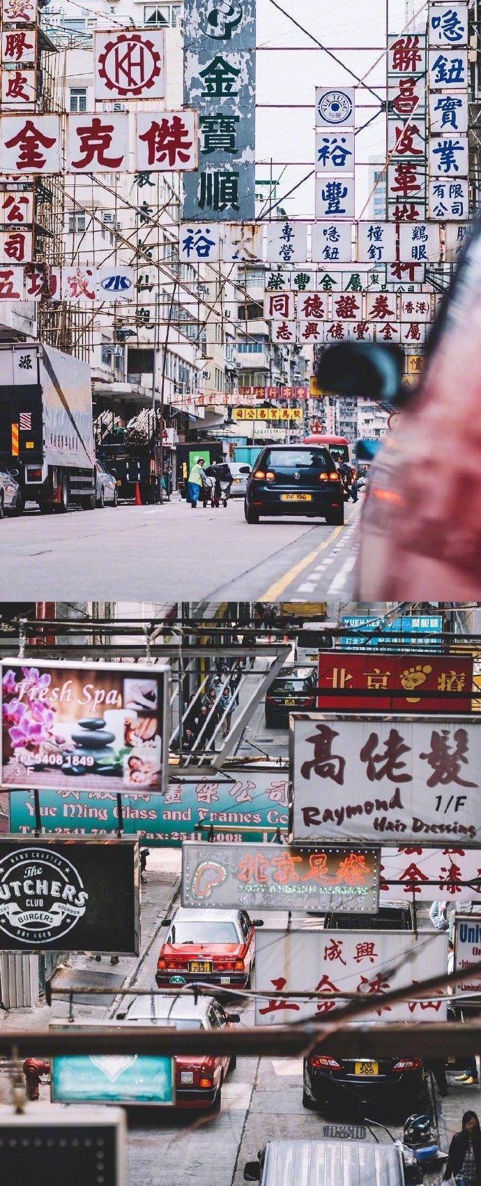 香港的街头,是港剧里熟悉的场景。