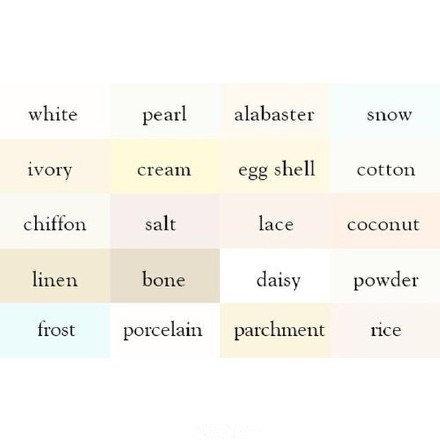 各种颜色色系的英语叫法,实用收好!