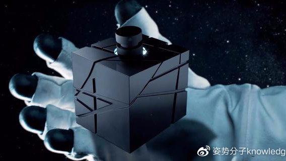 太空是什么味道?国外公司推出太空味香水,网友:皇帝的新装?