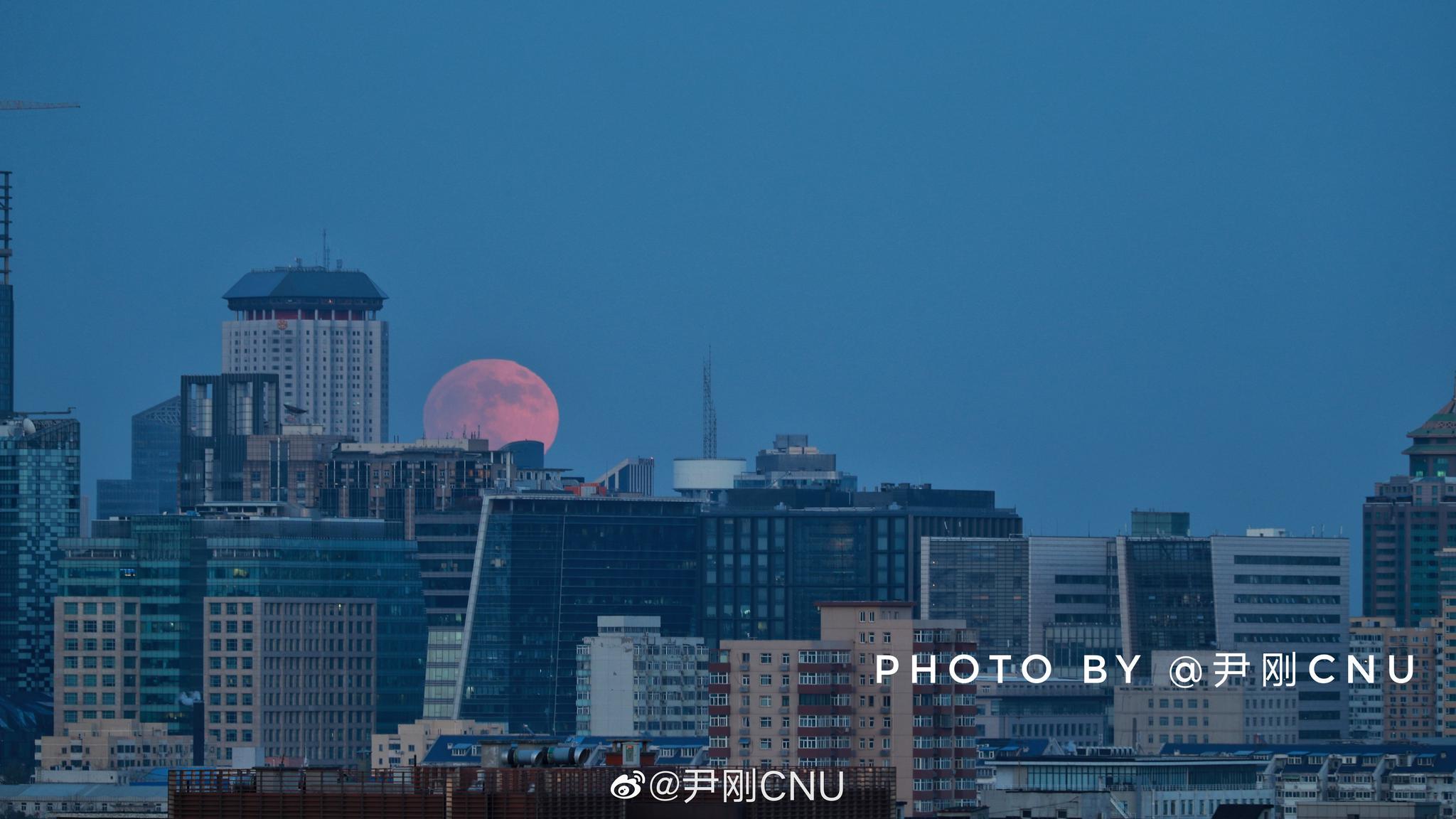 今晚@北京市景山公园 山顶看 @文旅北京 @看见 @北京你好 (图7