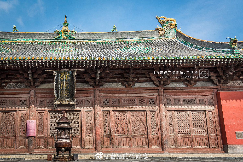 探古|崇福寺