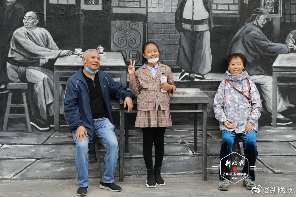 在节日中体验民俗文化,哈尔滨这处景点你来打卡了吗
