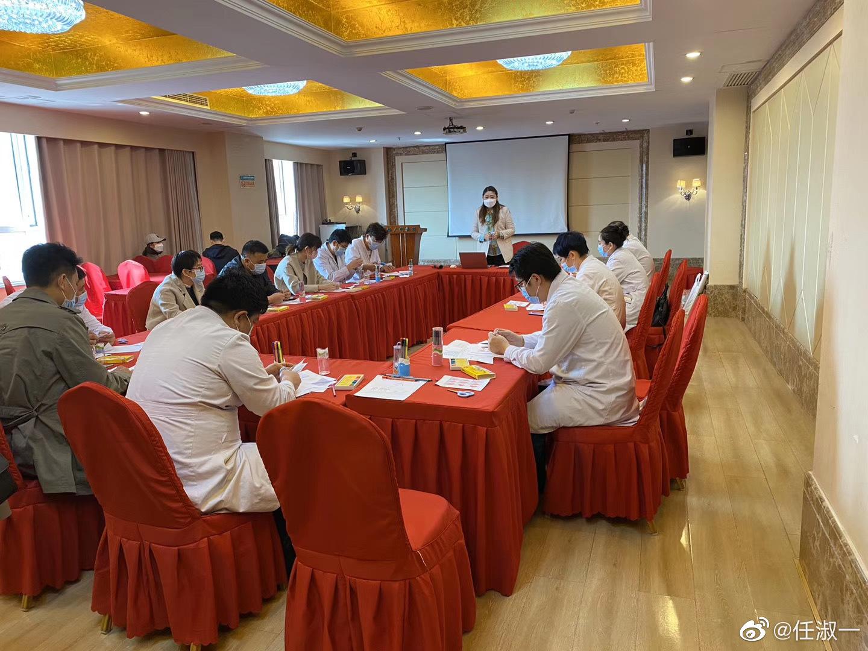 今天在天津宁河区为医护人员做了一天的心理解压疏导工作