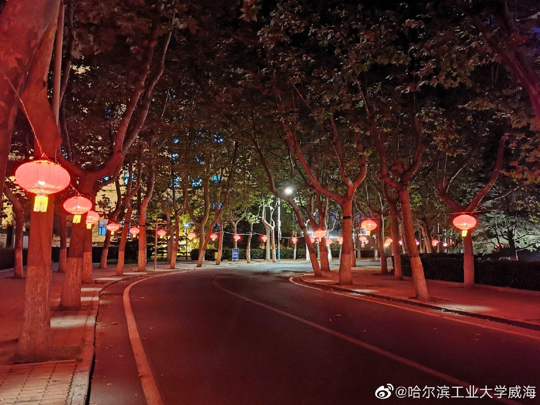 和我在工大的夜里走一走! |@哈尔滨工业大学威海 |张松涛