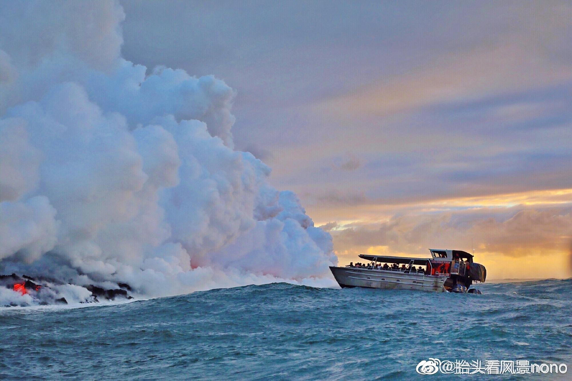 夏威夷,可遇不可求的岩浆入海奇观,你见过吗?